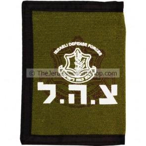 IDF Israel Defence Force Wallet