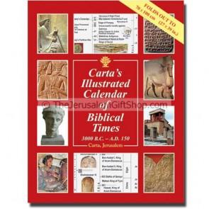 Carta's Illustrated Calendar of Biblical Times 3000 B.C. – A.D. 150