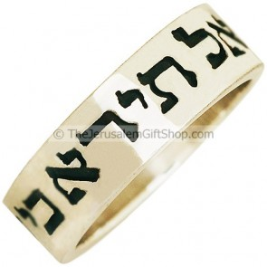 Isaiah 41:10 Hebrew scripture ring - Fear Not