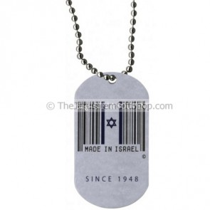 Dog Tag - Made in Israel - Barcode - 1948