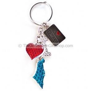 I Love Israel - Decorated Map and Heart Keychain