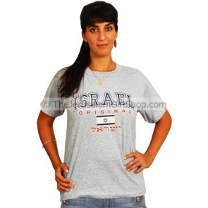 Original Israel T-Shirt