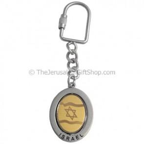 Keychain - Israel Flag