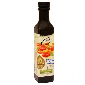 Pereg 100% Extra Virgin Olive Oil from the Holy Land - 250ml