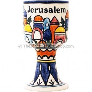 Communion cup - Jerusalem