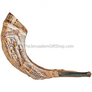 Jerusalem Walls Silver Shofar