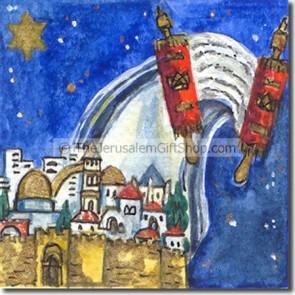 Jerusalem Torah Scroll