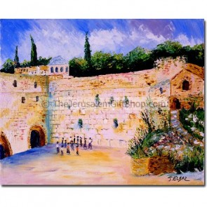 Jerusalem Western Wall by day