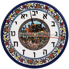 Armenian Ceramic Jerusalem Hebrew Wall Clock