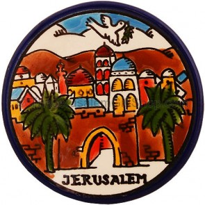Coaster - Jerusalem Gate with Dove