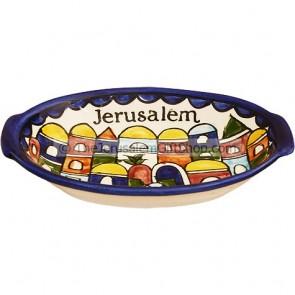 Armenian Ceramic Oval Jerusalem Dish