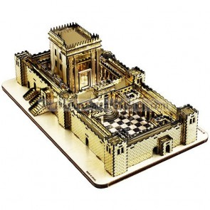 The Golden Temple (Do it yourself kit)