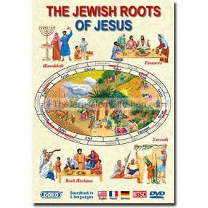 Jewish Roots of Jesus DVD