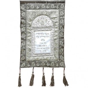 Ani LeDodi - I Am My Beloved's - Rimon - Pomegranate Wall Hanging in Silver