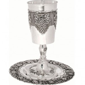 Elijah Cup - Grapes - Silver Plated