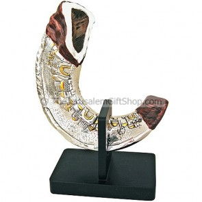 Silver Jerusalem Rams Shofar with Stand