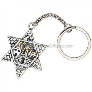 Karshi Silver Jerusalem Key Chain