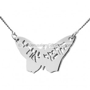 Isaiah 60:1 Kumi Ori - Arise Shine Hebrew Silver Necklace