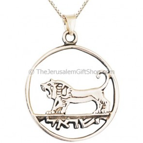 Lion of Judah Sterling Silver Pendant