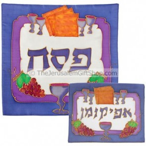 Matza cover - silk set
