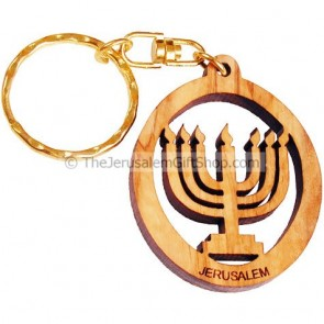 Keychain - Olive Wood Menorah