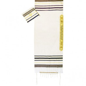 Prayer Shawl Tallit - Purple and Gold with Menorah Case