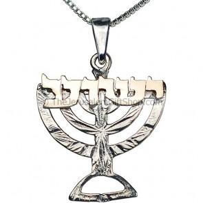 Menorah Yeshua Pendant