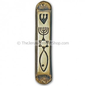 Messianic Mezuzah - Brass