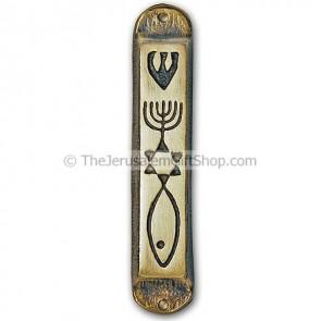 Messianic Mezuzah - Brass
