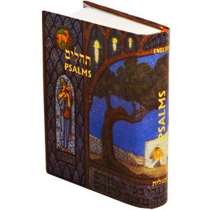Hebrew English Pocket Psalms Book - Jacob & Rachel