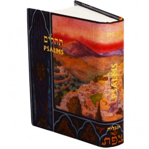 Hebrew English Pocket Psalms Book - Safed