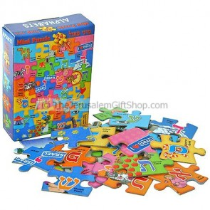 Mini Puzzle - Hebrew Alphabet