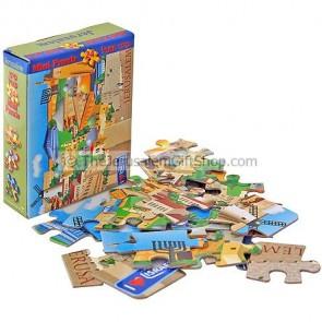 Mini Puzzle - Jerusalem