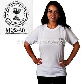 Mossad Emblem T-Shirt - Small Logo White