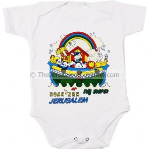 Noah's Ark Baby Bodysuit
