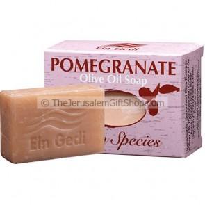 Seven Species Olive Oil Soap - Pomegranate