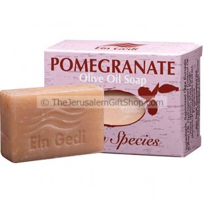 Seven Species Olive Oil Soap - Pomegranate