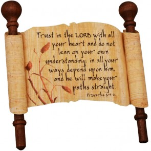 Biblical Scripture on Real Papyrus - Trust in The Lord - Proverbs 3:5-6