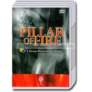 Pillar of Fire - Documentary 3 DVD set