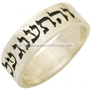 Psalm 37:4 Hebrew Scripture ring - Delight Thyself in The Lord