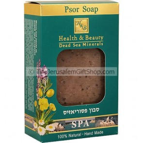 Psor Soap for Psoriasis