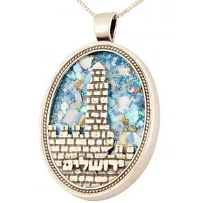 Roman Glass 'Jerusalem - Tower of David' Oval Sterling Silver Pendant - Hebrew