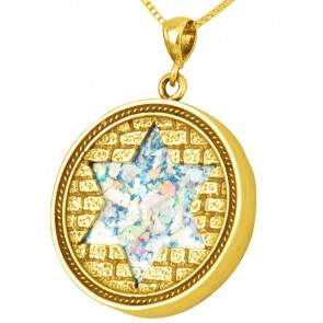 Roman Glass 'Jerusalem Walls - Star of David' Round 14k Gold Pendant - Made in Israel