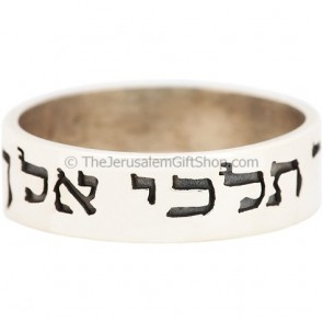 Ruth 1:16 Hebrew Scripture Ring - For Wither Thou Goest