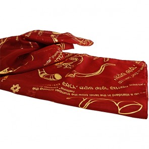 Biblical Scarf - Blow the Trumpet - Burgundy