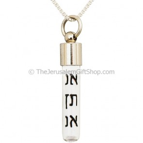If I forget you O Jerusalem Hebrew Pendant