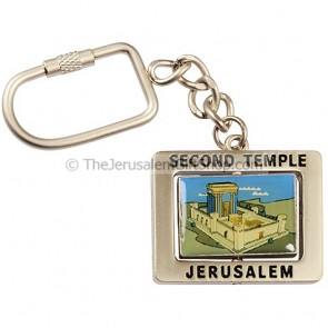 Keychain - The Second Temple