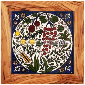 Olive Wood Framed Armenian Ceramic 'Seven Species' Hotplate