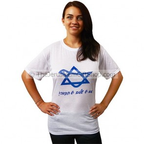 If You Have Shalom You Have Hope - Tshirt