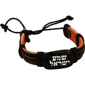 Leather Button Hebrew 'Shema Yisrael' Bracelet